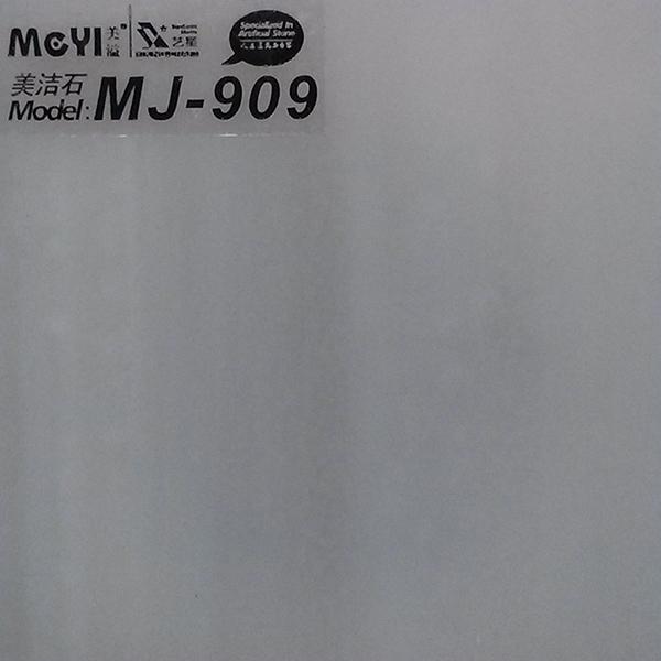 Tấm Ốp Đá Xuyên Sáng MJ 909