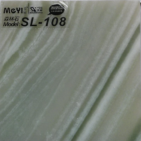 Tấm Ốp Đá Xuyên Sáng SL 108